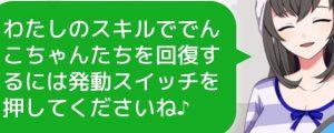 001セリ